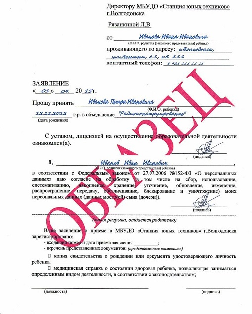 http://www.sutvdonsk.ru/files/snimok.JPG